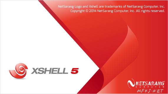 Xshell 5.0.1339 官方下载,5系最后一个版本