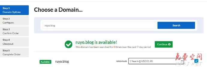 Exabytes.com免费注册一年的.blog域名 第2张