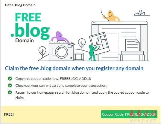 Exabytes.com免费注册一年的.blog域名 第1张
