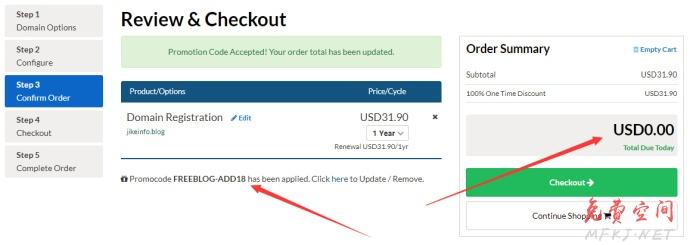 Exabytes.com免费注册一年的.blog域名 第3张